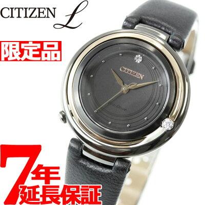 シチズン エル CITIZEN L エコドライブ 100周年記念 限定モデル 腕時計 レディース EM0659-25E【2018 新作】
