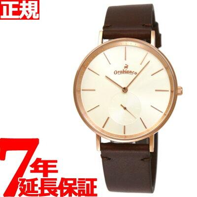オロビアンコ 時計 メンズ レディース Orobianco 腕時計 センプリチタス Semplicitus OR-0061-29【2018 新作】