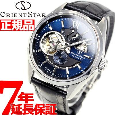 オリエントスター ORIENT STAR 腕時計 メンズ 自動巻き 機械式 コンテンポラリー CONTEMPORALY モダンスケルトン RK-AV0006L【2018 新作】