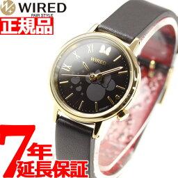 セイコー ワイアード 腕時計(レディース) セイコー ワイアード ペアスタイル SEIKO WIRED ミッキーマウス スクリーンデビュー90周年記念 限定モデル 腕時計 レディース AGEK744【2018 新作】