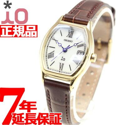 オリエント イオ ORIENT iO ソーラー 腕時計 レディース ナチュラル&プレーン RN-WG0013S【2018 新作】