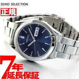 セイコースピリット セイコー スピリット 腕時計 SEIKO SPIRIT ネイビー SCDC037
