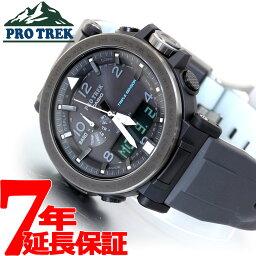 プロトレック カシオ プロトレック CASIO PRO TREK ソーラー 腕時計 メンズ アナデジ タフソーラー PRG-650Y-1JF
