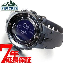 プロトレック カシオ プロトレック CASIO PRO TREK ソーラー 腕時計 メンズ タフソーラー PRG-330-1AJF【2018 新作】