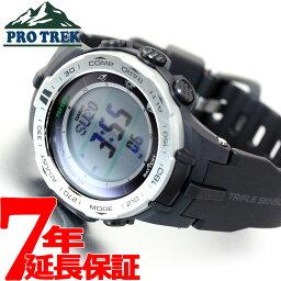 プロトレック カシオ プロトレック CASIO PRO TREK 電波 ソーラー 電波時計 腕時計 メンズ スリムライン デジタル タフソーラー PRW-3100-1JF