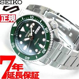 セイコーファイブ セイコー5 スポーツ SEIKO 5 SPORTS 自動巻き メカニカル 流通限定モデル 腕時計 メンズ セイコーファイブ スポーツ Sports SBSA013