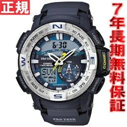 プロトレック カシオ プロトレック CASIO PRO TREK 腕時計 メンズ アナデジ PRG-280-2JF