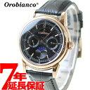 オロビアンコ 腕時計 メンズ 【店内ポイント最大34.5倍!】オロビアンコ 時計 メンズ Orobianco 腕時計 ビアンコネーロ BIANCONERO OR0074-33