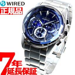 ワイアード セイコー ワイアード SEIKO WIRED 腕時計 メンズ REFLECTION リフレクション クロノグラフ AGAV101