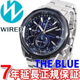 ワイアード セイコー ワイアード SEIKO WIRED 腕時計 メンズ THE BLUE ザ・ブルー SKY クロノグラフ AGAW420【あす楽対応】【即納可】