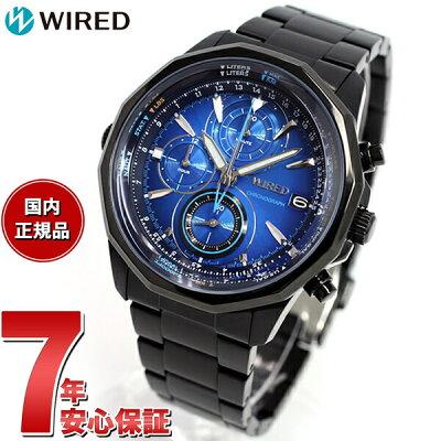 【クーポンで最大2000円OFF!さらに、エントリーでポイント最大4倍!19日23時59分まで】セイコー ワイアード SEIKO WIRED 腕時計 メンズ THE BLUE ザ・ブルー SKY クロノグラフ AGAW421