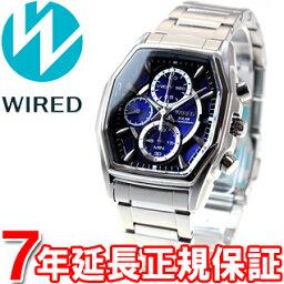 ワイアード セイコー ワイアード SEIKO WIRED ソーラー 腕時計 メンズ アポロ APOLLO クロノグラフ AGAD065