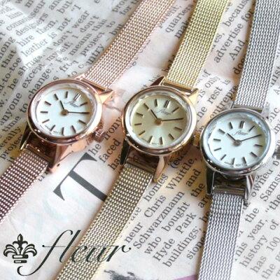 fleur フルール 腕時計 レディース ブランド 日本製 メッシュ バンド ダイヤ カット クォーツ 女性 サークル レトロ クラシカル メタル ギフト