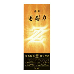 毛髪力 育毛剤 【送料込】ライオン 薬用毛髪力 ZZ ( ダブルジー ) 200mL ( 頭皮ケア 父の日 ) ( 4903301055259 )