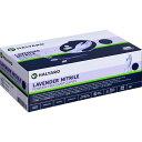 バリー 手袋(メンズ) ハリヤード・ヘルスケア・インク(旧キンバリークラーク) ラベンダーニトリルグローブKC100 XSサイズ 52816 1箱 手袋/医療用/病棟/処置室/指先滑り止め付き/おすすめ