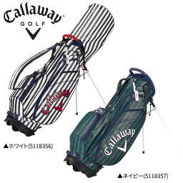キャロウェイ キャロウェイ ゴルフ スタイル ストライプ FW 18 JM スタンド キャディバッグ Callaway Style Stripe ゴルフバッグ【キャロウェイ】【キャディバッグ】