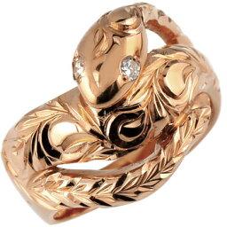 蛇リング ハワイアンジュエリー リング 蛇 リング ダイヤモンド ダイヤ スネーク 指輪 ピンクゴールドk18 レディース ハワイアンリング 18金 k18pg 贈り物 誕生日プレゼント ギフト ファッション 18k お返し 妻 嫁 奥さん 女性 彼女 娘 母 祖母 パートナー 送料無料