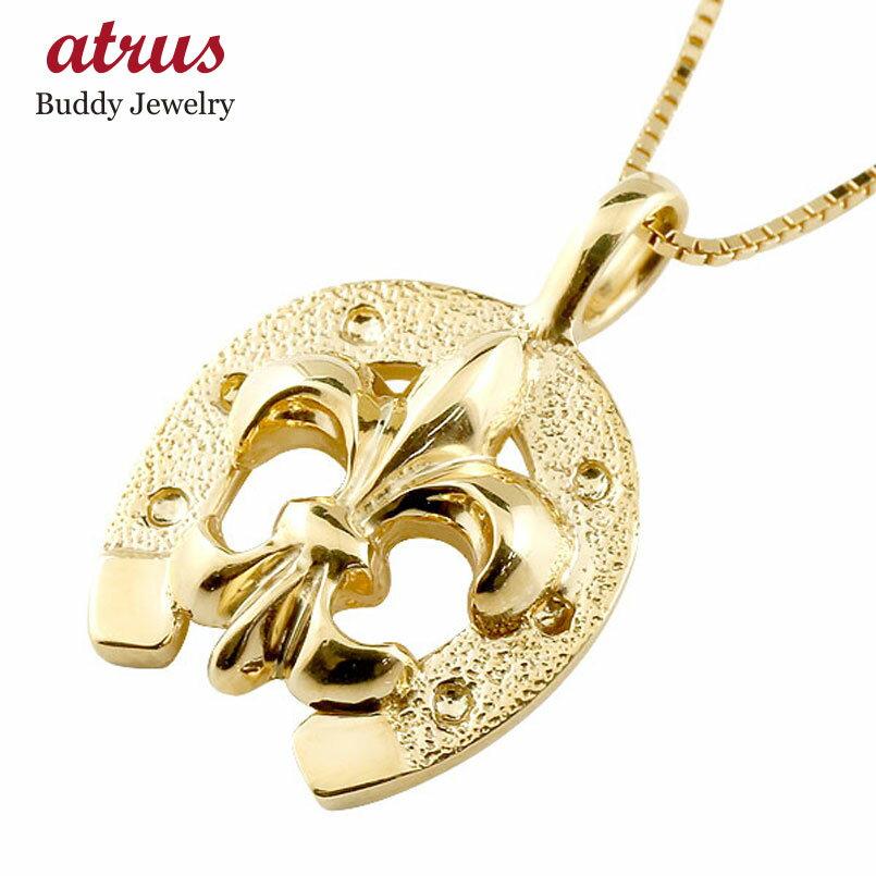 メンズ 馬蹄 ネックレス ユリの紋章 ペンダント イエローゴールドk10 ホースシュー 10金 シンプル チェーン