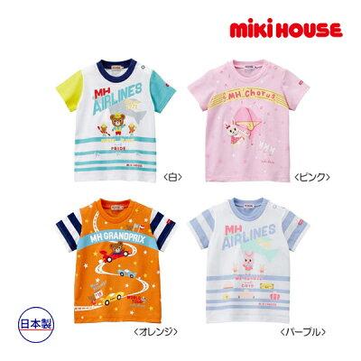 ミキハウス mikihouse プッチー&うさこ☆プリント半袖Tシャツ(120cm)