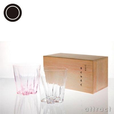 100% ヒャクパーセント SAKURASAKU glass サクラサクグラス Rock ロック グラス 260cc 紅白セット 木箱付き GG-02J デザイン:坪井 浩尚 桜 日本製 【RCP】【楽ギフ_包装】【楽ギフ_のし宛書】