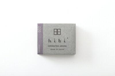 お香 アロマ hibi ひび ラベンダー ラージボックス 30本入/専用マット付 (線香 インセンス 神戸マッチ)