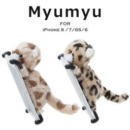 ミュウミュウ スマホケース iphone7ケース iphone6s ケース MYUMYU iPhone7・iPhone6S/6 ケース カバー ネコ ヒョウ柄 ダルメシアン柄 ぬいぐるみ iphone6 カバー スマホケース ミュウミュウ