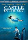 天空の城ラピュタ DVD 天空の城ラピュタ 劇場版 DVD 125分収録 北米版
