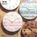 BRUNO(ブルーノ) 時計 BRUNO ブルーノ 壁掛け時計 BCR008 電波ビンテージウッドクロック 電波時計 [時計 壁掛け 掛け時計 ウォールクロック おしゃれ デザイン 子供 ギフト 引っ越し 新生活 敬老の日 結婚 祝い 送料無料] 10倍 プレゼント