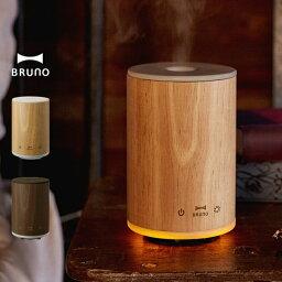 アロマミストのギフト BRUNO ブルーノ BOE035 ウッドアロマミスト 超音波加湿器 季節 空調家電 送料無料 5倍 新生活 父の日 引っ越し プレゼント