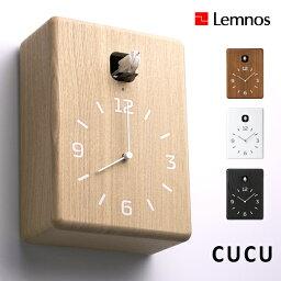 鳩時計 Lemnos タカタレムノス 壁掛け時計 LC10-16 クク CUCU 鳩時計 [時計 壁掛け 掛け時計 ウォールクロック おしゃれ デザイン 子供 ギフト 引っ越し 新生活 バレンタイン 結婚 祝い 送料無料] 10倍 プレゼント