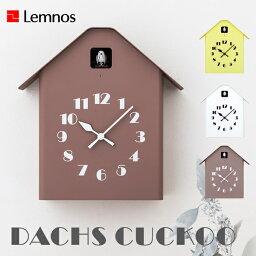 鳩時計 鳩時計 Lemnos タカタレムノス 壁掛け時計 RF17-03 ダックス カッコー Dachs Cuckoo カッコー時計 置き時計 置き掛け兼用 [時計 壁掛け 掛け時計 ウォールクロック おしゃれ デザイン 子供 ギフト 引っ越し 新生活 母の日 結婚 祝い 送料無料] 10倍 プレゼント
