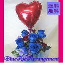 バルーンフラワー 【バルーンフラワー】ブルーローズとスイートピーのアレンジメント 【青いバラ】【2月 期間限定】【プロポーズの花】【誕生日】