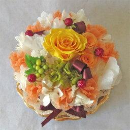 プリザーブドフラワー(フラワーケーキ) フラワーケーキ/プリザーブドフラワー/シトラスベリーケーキ【送料無料!】【smtb-tk】【結婚祝い 花】【誕生日 花】