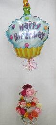 バルーンフラワー 【バルーンフラワー】バラで作った 3段 フラワーケーキ あす楽 【誕生日】【結婚祝い】【送料無料!】【誕生日 花】【ケーキフラワー】