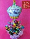 レインボーローズ 【バルーンフラワー】レインボーローズ10本のアレンジメント/送料無料【結婚祝い 花】【誕生日 花】【七色のバラ】