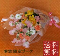 スイートピー 季節の花束 スプリングブーケ【スイートピー】