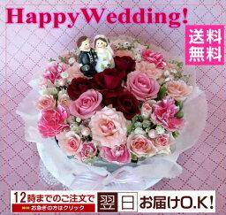 ブライダル フラワーケーキ スペシャルピンク ブライダル/ケーキフラワー 【送料無料!】(7・8月クール便使用)