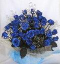 60本の赤いバラ バラのアレンジメント/ブルーローズ60本【青いバラ】【結婚祝い 花】【誕生日 花】