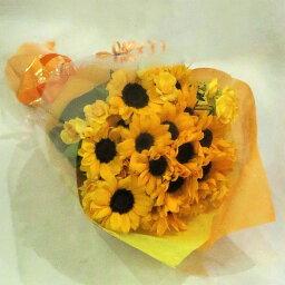 ひまわり サンフラワー・ナチュラルブーケL【ヒマワリ】【ひまわり】【誕生日 花】