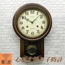 振り子時計 振り子 時計 壁掛け 電波 木製 丸型 ブラウン 日本製 ギフト プレゼント レトロ アンティーク ボンボン インテリア リビング