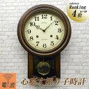 振り子時計 ≪楽天ランキング受賞≫日本製 さんてる レトロ 丸型 振り子 電波時計