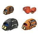 グローブ 希少グラブ ハイゴールド 野球グローブ カタログ外 軟式野球とソフトボール3号球兼用 オールラウンド グローブ 左投げもあり 野球用品