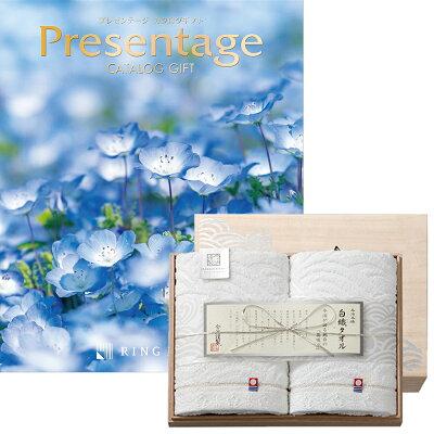 リンベル Presentage(プレゼンテージ)カタログギフト FORTE〔フォルテ〕+今治謹製 『白織タオル』 木箱入り SR2039 (フェイスタオル2P) 送料 無料