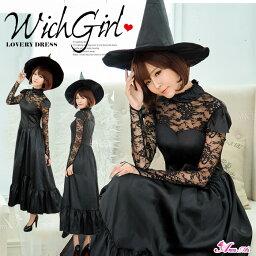 458d75bf2a2 魔女 魔女 コスプレ ハロウィン ウィッチ 悪魔 小悪魔 コスプレ衣装 女性 ハロウィン 仮装 コスチューム 衣装 ミニワンピ