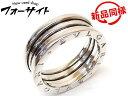 ブルガリ Bzero1 指輪(レディース) 新品同様 ブルガリ リング ☆ 18号 (59) B-zero1 ビーゼロワン Mサイズ 3バンド K18 WG ホワイトゴールド メンズ 指輪 BVLGARI □ 3B