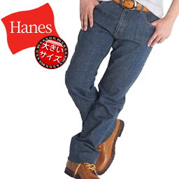 ヘインズ ジーンズ 大きいサイズ メンズ デニムパンツ ジーパン ストレッチパンツ ゆったり Hanes ヘインズ ブランド 2L 3L 4L 5L 6160