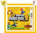 New スーパーマリオブラザーズ2 【新品】(税込価格) 3DS ニュースーパーマリオブラザーズ2  (NEW SUPER MARIO BORS.2)