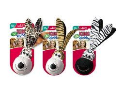 犬のおもちゃ KONG 犬用 おもちゃ コングウァバ フロッピーイヤー 小型犬用 シマウマ ヒョウ トラ5000円(税抜)以上送料無料