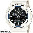 カシオ G-SHOCK 腕時計(メンズ) G-SHOCK GA-100B-7 白 腕時計 G−SHOCK ジーショック Gショック CASIO ホワイト アナログ デジタル メンズ レディース g−shock
