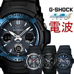カシオ G-SHOCK 腕時計(メンズ) 【訳あり特価】G-SHOCK ジーショック CASIO カシオ 電波ソーラー 黒 ブラック デジタル アナログ ブランド メンズ 腕時計 G−SHOCK ブルー シルバー